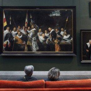 Het Frans Hals Museum